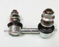 Nissan Navara D40 Pick Up 2.5DCi - YD25DDTi (05/2005-2015) - Front Stabiliser Anti Roll Bar Drop Link L/H